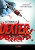 Dexter Dicsfényben könyvborító