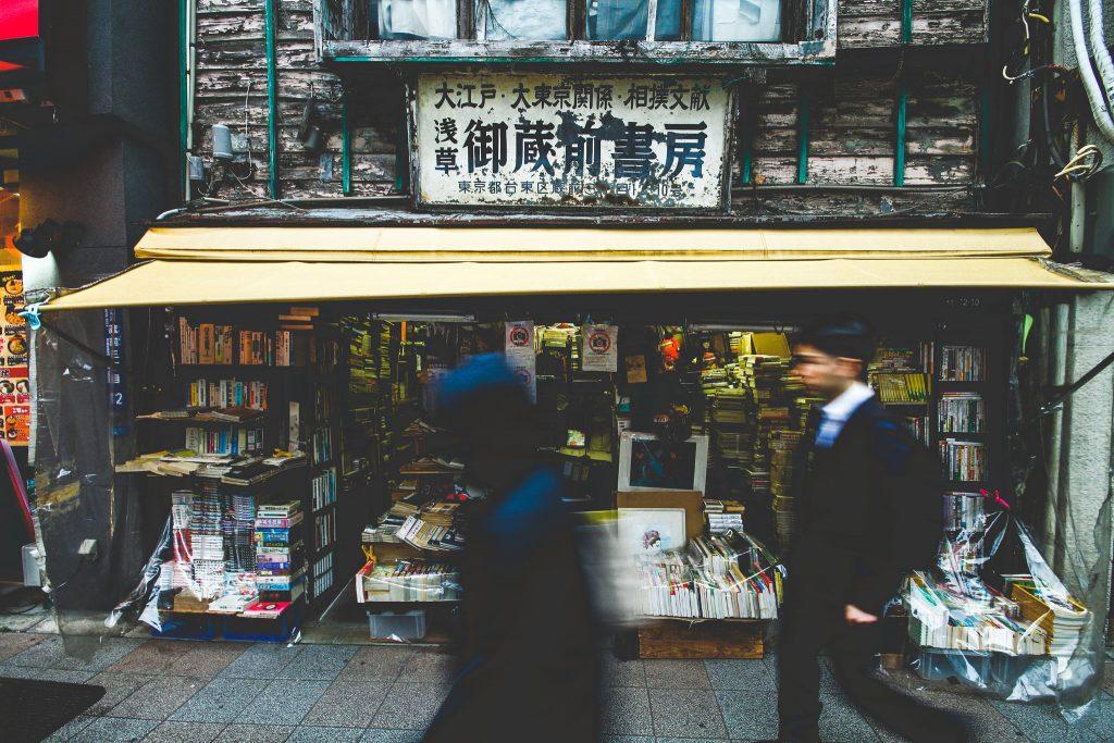 Részlet Tokió egyik utcájáról